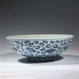 A CHINESE PORCELAIN BLUE AND WHITE INTERLOCKING