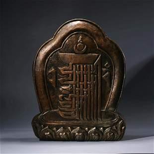 A CHINESE BRONZE BUDDISM SHRINE