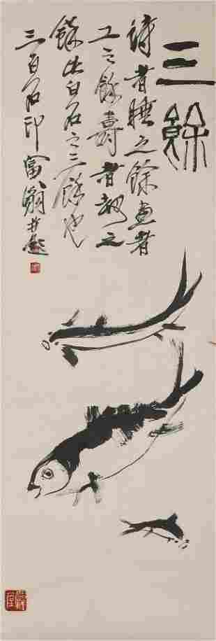 A CHINESE SCROLL PAINTING OF FISH, QI BAI SHI MARK