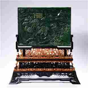 A Spinach-Green Jade Cranes Table Screen With Red