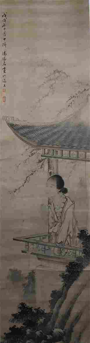 A Chinese Landscape And Figure Painting Scroll, Tang