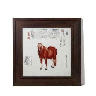 An Inscribed Horse Porcelain Plaque Panel With Frame