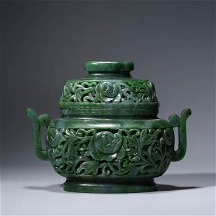 An Openwork Spinach-Green Jade Pot And Cover