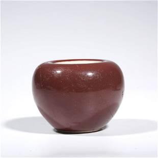 A Peachbloom-Glaze Water Coupe