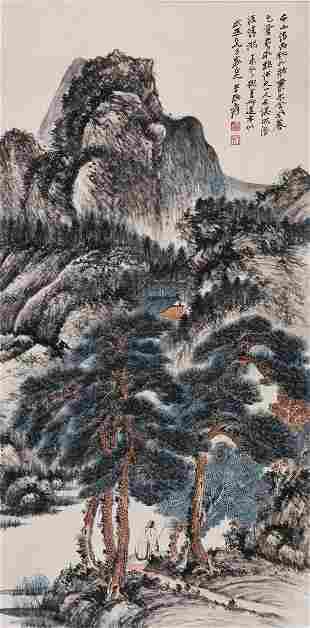 A Chinese Painting, Zhang Da Qian Mark