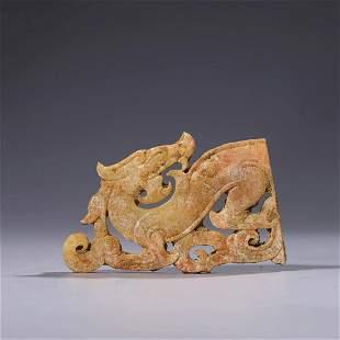 A Carved Jade Dragon Ornament, Bi