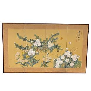 A Chinese Painting of Chrysanthemum