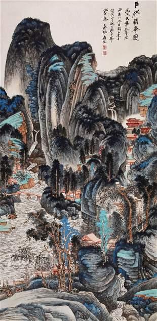 A Chinese Mountain View Painting, Zhang Da Qian Mark