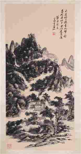 A Chinese Landscape Painting, Huang Binhong Mark
