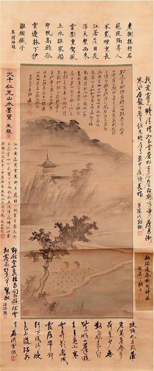 A Chinese Rice Transplanting Painting, Zhang Da Qian