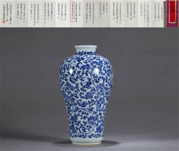 A BLUE AND WHITE INTERLOCKING LOTUS MEIPING VASE