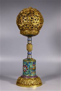A CHINESE CLOISONNE ENMEL STAND