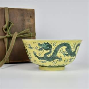 A CHINESE YELLOW-GLAZED GREEN-ENAMELED DRAGON BOWL