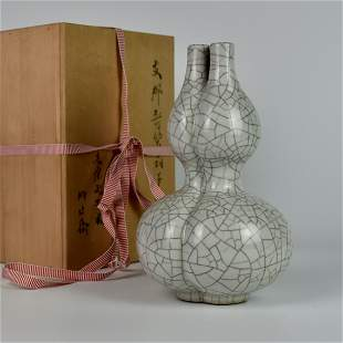 A CHINESE GE-TYPE THREE-SPROUTS DOUBLE-GOURD-SHAPED