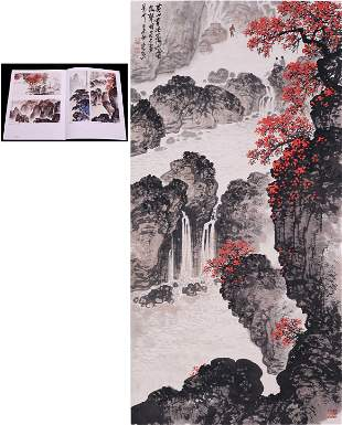 A Chinese Spring View Painting, Wei Zi Xi Mark