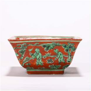 A Chinese Porcelain Children Pattern Bowl Marked Jia