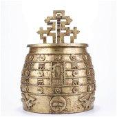 A Chinese Gilt-Bronze Ruyi Pattern Chime Bell