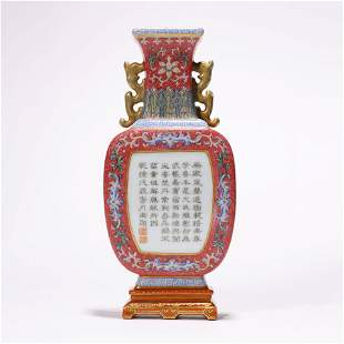 A Chinese Porcelain Famille-Rose Imperial Poem Wall