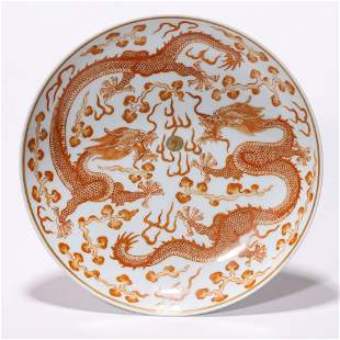 A Chinese Porcelain Iron-Red-Glazed Draogn Dish Marked