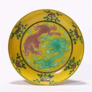 A Chinese Porcelain Yellow-Glazed Dish Marked Guang Xu