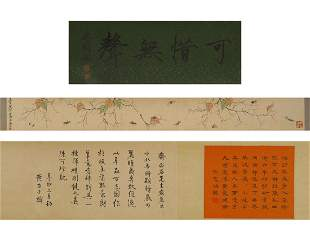 A Chinese Scroll Painting Attributed to Qi Bai Shi