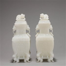 A Pair of Chinese White Jade Beast Pattern Vases