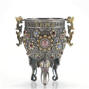 A Chinese Silver Imperial Cup