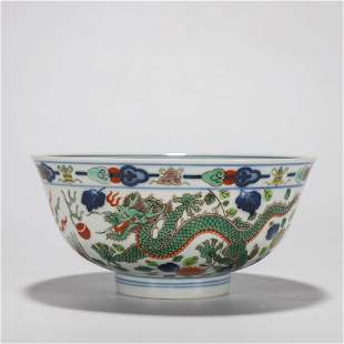 A Chinese Porcelain Wucai Dragon and Phoenix Bowl