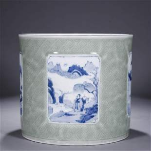 A Chinese Porcelain Blue and White Mountain and River