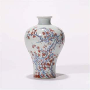 A Chinese Porcelain Iron-Red-Glazed Meiping Vase