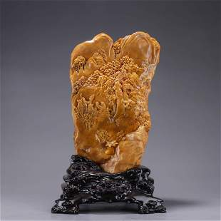 A Chinese Yellow Stone Carving of Mountains and Rivers