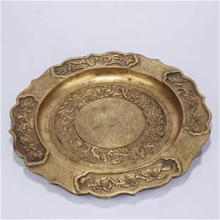 A Chinese Gilt-Bronze Lobed Dish