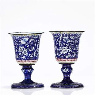 A Pair of Chinese Enamel Painted Peaches Cups