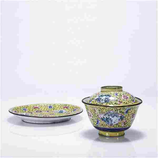 A Set of Chinese Enamel Painted Interlock Branches Cup