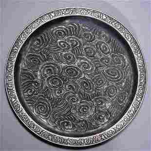 SILVER CLOUDS PLATE