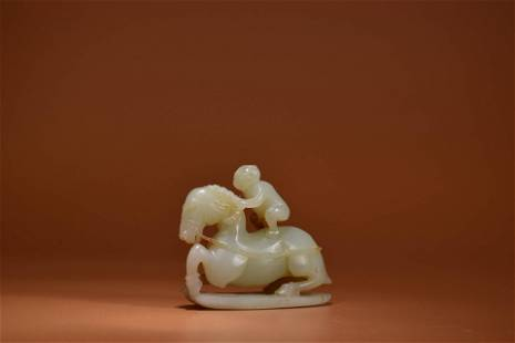 A GREY AND WHITE JADE CARVING OF MONKEY AND HORSE