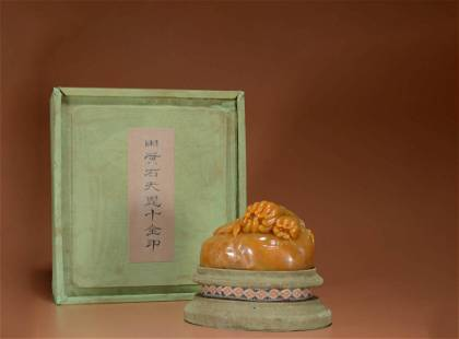 A TIANHUANG STONE BUDDHA'S HAND CITRON SEAL