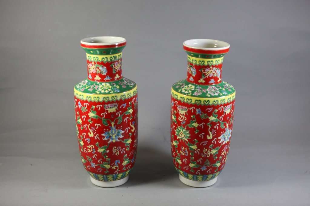 19: A pair of Famille Rose Vases