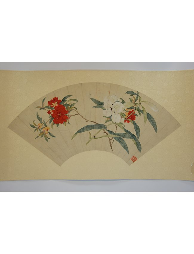 8: Chinese Fan-Shaped Scroll Painting