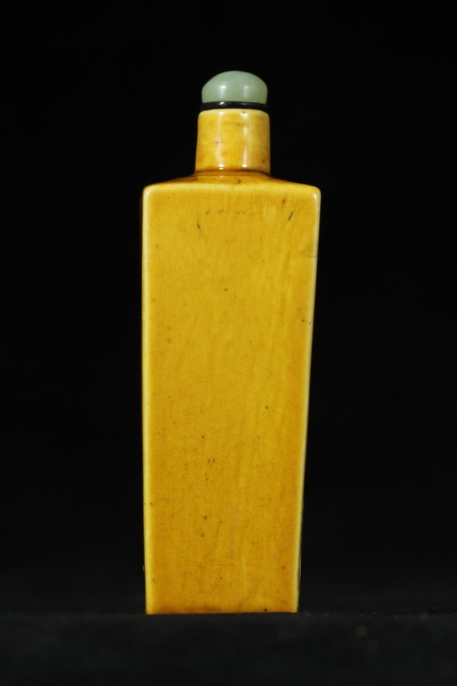 305: Opaque Yellow Snuff Bottle