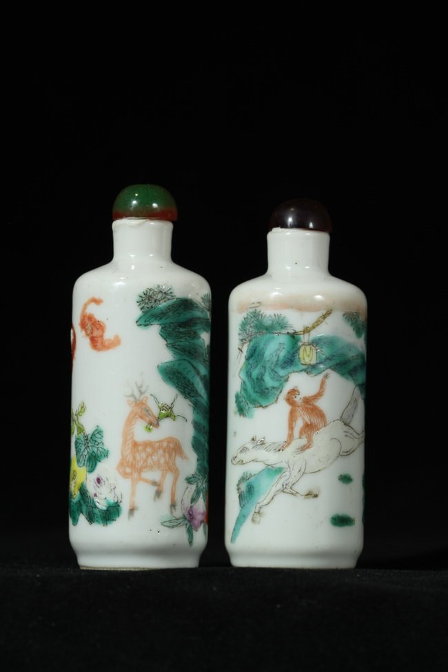 306: Pair of Snuff Bottles