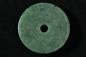 308: Spinach Jade Coin-shaped