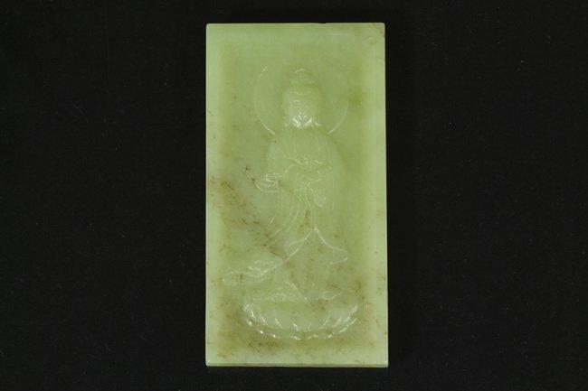 311: Carved He Tian Jade Goddess Plaque
