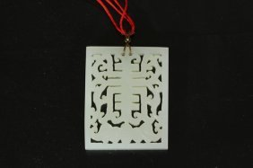 Antique Openwork Carved Shou White Jade, Qing