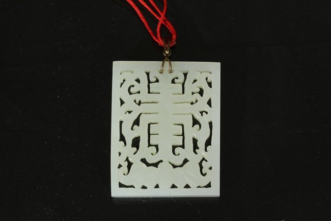 312: Antique Openwork Carved Shou White Jade, Qing