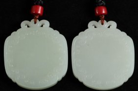 314: Finely carved nephrite white jade plaque pair