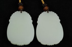 Finely Carved Nephrite White Jade Plaque Pair