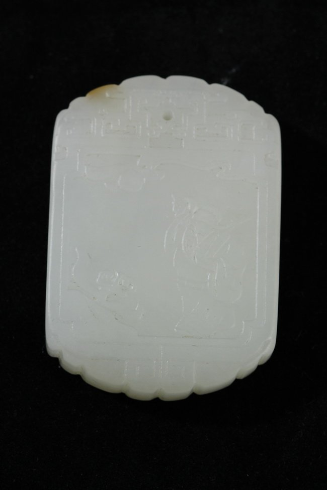 316: Nephrite White Jade Plaque of an official