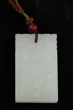 317: Nephrite White Jade Plaque of a scholar & kid