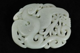 Chinese Nephrite White Jade Mythical Dragon